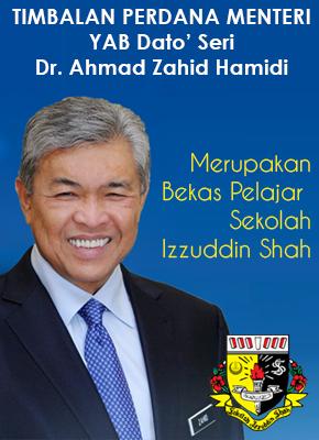 Sekolah Izzuddin Shah Ipoh Perak Perokok J